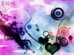 Aşk Duvar Kağıtları - 6